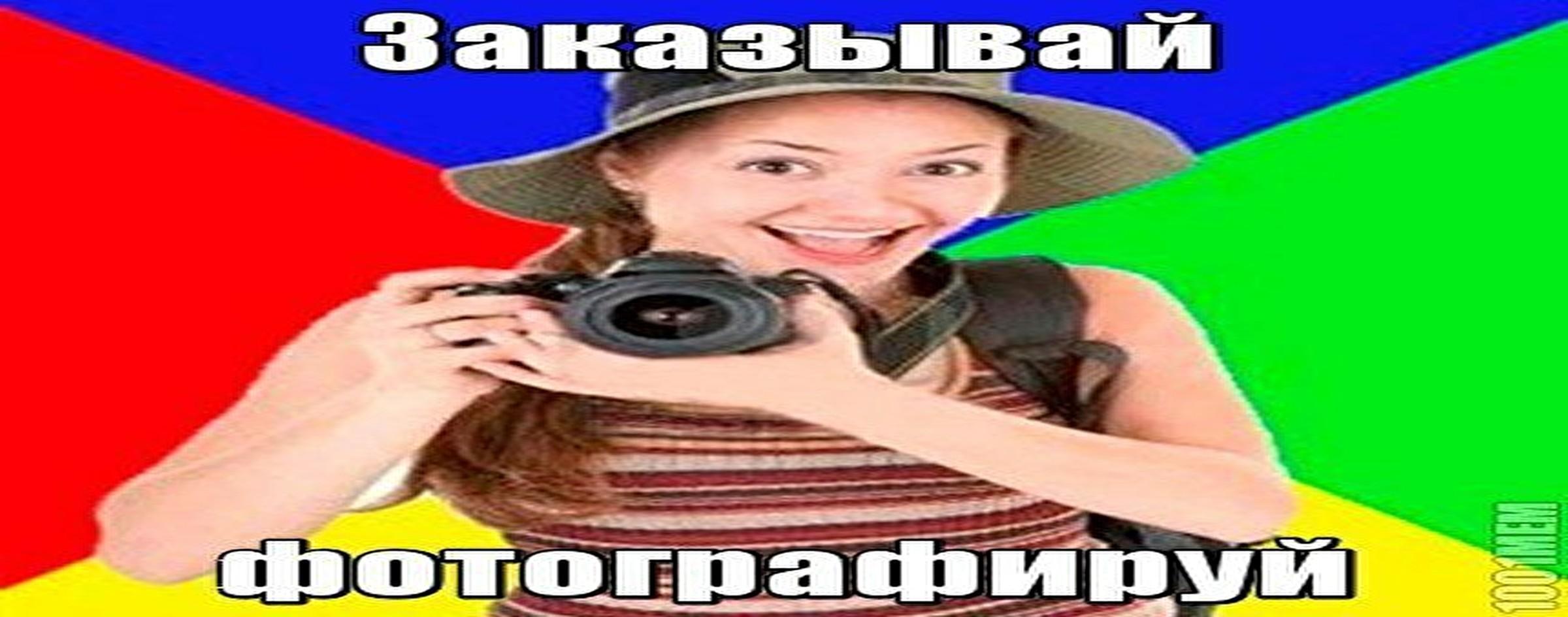 Дарим Подарки За Фото-Отзывы.