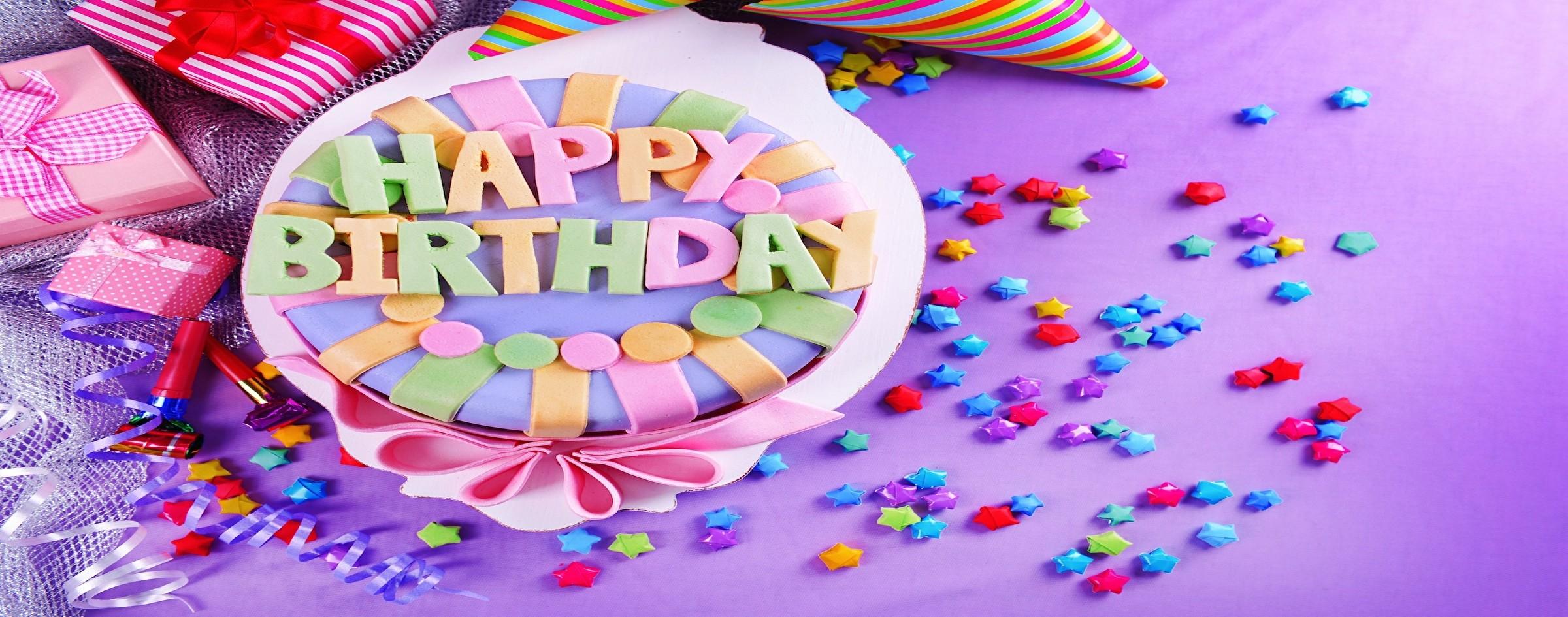 «HAPPY BIRTHDAY TO YOU!» СКИДКА 15%