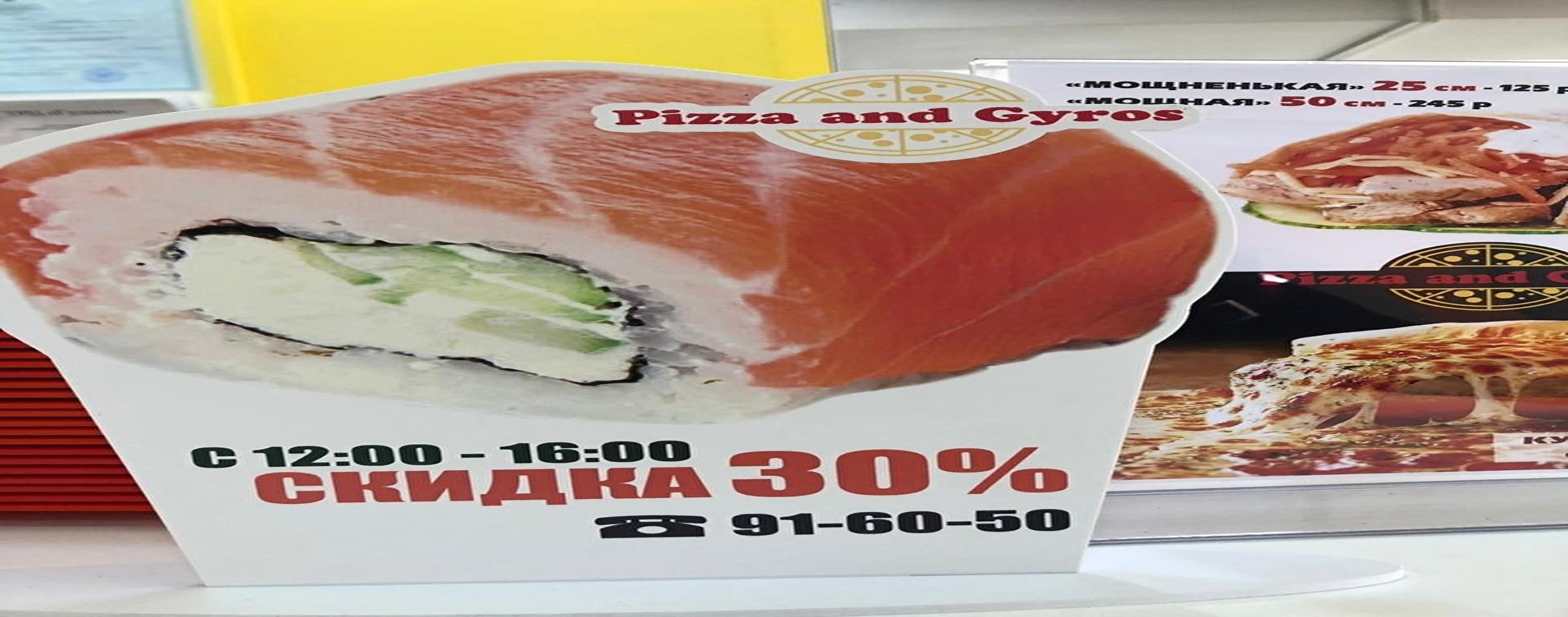 Акция -30% на все блюда Японской кухни