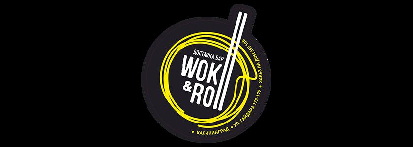 Wok & Roll   Калининград