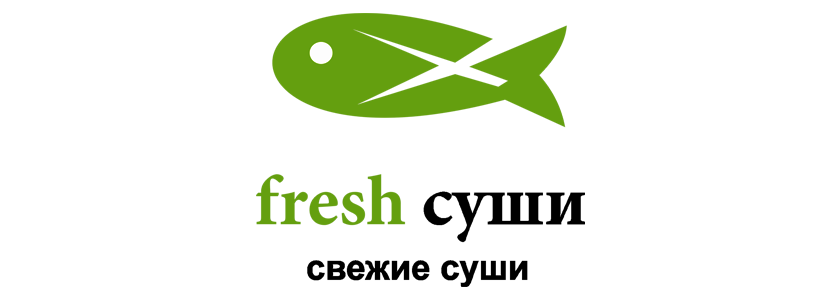 Fresh | Северск