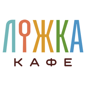Ложка | Обнинск