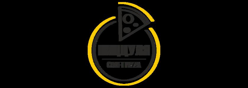 Пиццуля | Кемерово