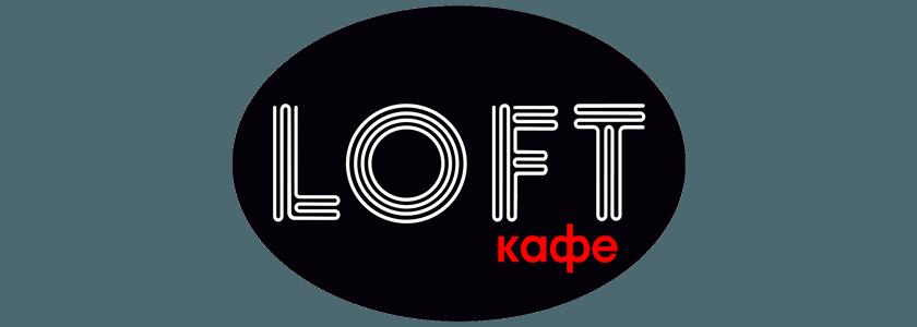 Loft кафе | Новоуральск