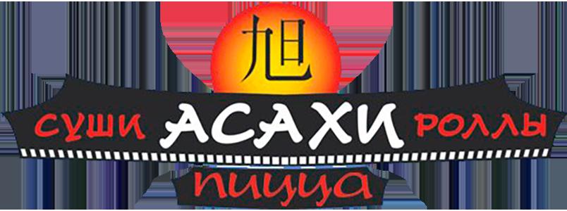 Асахи доставка роллы пицца | Казань