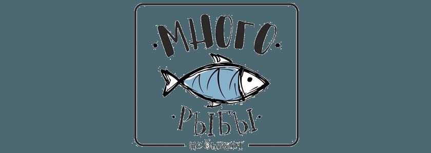 Много Рыбы | Орел