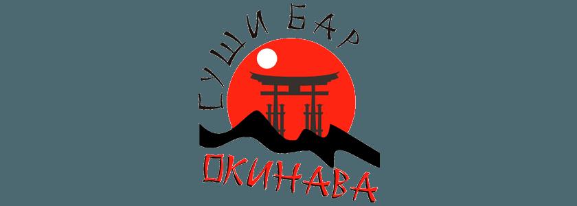 Окинава | Краснодар