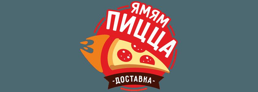 Ямям Пицца | Набережные челны
