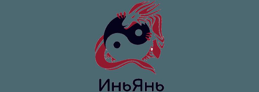 Инь-Янь | Russia