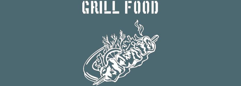 Grill Food | Челябинск