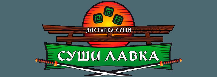 Сушилавка | Волгоград