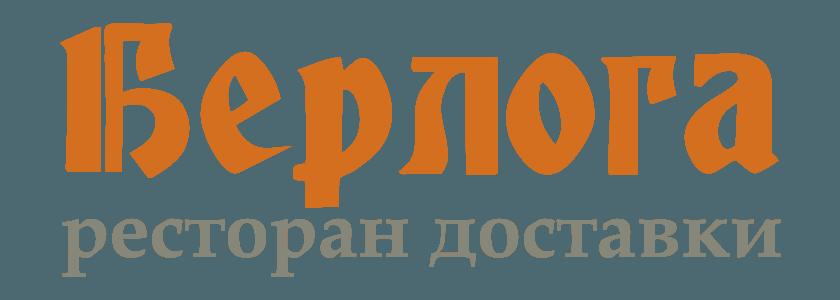 Берлога | Новороссийск
