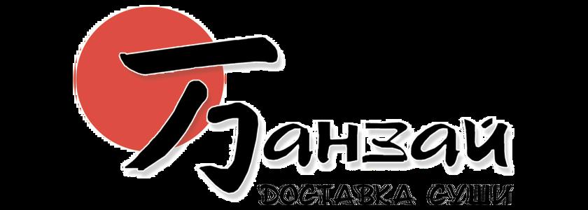 Компания доставки суши Банзай