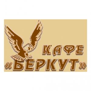 Кафе Беркут | Казань