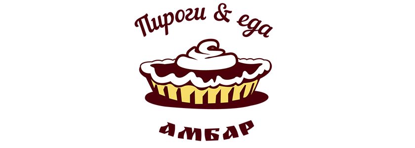 кафе АМБАР | Сыктывкар