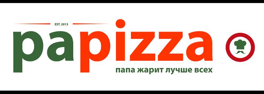 PAPIZZA | Армавир