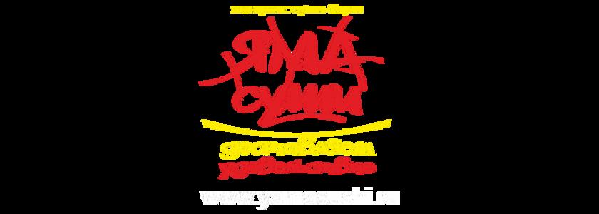 ЯмаСуши | Нижний Новгород